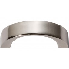 "Tableau Curved Handle Drawer Pull (1-7/16"" cc) - Polished Nickel (396-PN) by Atlas Homewares"