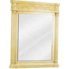 Antique Ornate Mirror (MIR011) by Jeffrey Alexander