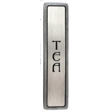 "Tea (Vertical) Drawer Pull (3"" cc) - Antique Pewter (NHP-340-AP) by Notting Hill"